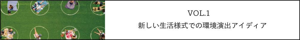ダウンロードアイコン11.jpg