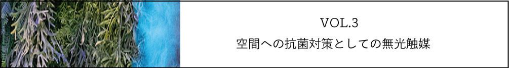ダウンロードアイコン33.jpg